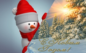Wallpaper new year, snowman, winter, cute, snowman