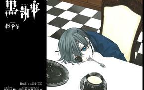 Picture table, Cup, plug, art, eye patch, Dark Butler, Kuroshitsuji, Ciel Phantomhive, chess square, Since Toboso