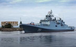 "Picture ship, Navy, guard, ""Admiral Essen"""