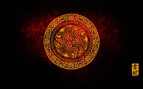 Picture Razer, 2013, YEAR OF THE SNAKE, cny