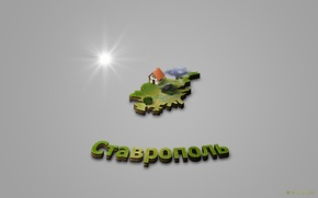 Picture map, Stavropol, the city, world