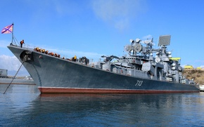 "Picture ship, large, Navy, anti-submarine, The Black Sea Fleet, ""Kerch"""