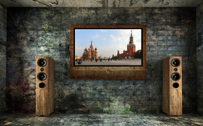 Picture two, TV, masonry, speakers, brick, bloom, Old.room