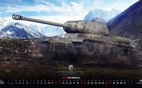 Picture Game, Art, World of Tanks, Wargaming Net, FuriousGFX