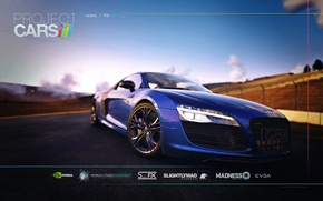 Picture audi, nfs, Project CARS
