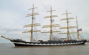 Picture the ship, Kruzenshtern, sail training, four-masted barque
