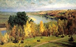Picture autumn, river, figure