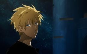 Picture Boy, Screenshot, Break Blade, Rygart Arrow