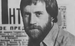 Picture muzykant, singer-songwriter, the poet, Vladimir Vysotsky, novelist, actor, Wallpaper
