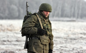 Picture THE ARMED FORCES, Paratrooper, Airborne, fighter, Soldiers