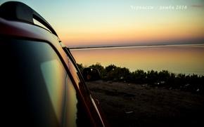Picture road, machine, clouds, sunset, river, mirror, dam, river, Ukraine, Suzuki, Dnepr, Cherkassy, Kremenchug