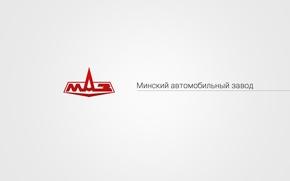 Picture auto, Minsk, MAZ, Maz