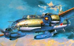 Picture figure, Mitsubishi, bomber, plaque, Betty, Ohka, Yokosuka, doodlebug, the winged bomb, MXY7, G4M