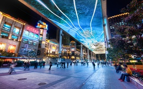 Picture the city, China, china, Beijing, beijing, megapolis, pekin, Beijing