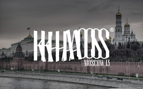Picture logo, moscow, brand, city. khaos