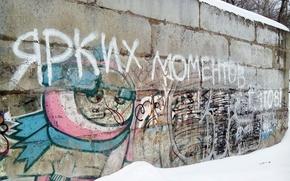 Picture wall, graffiti, moments