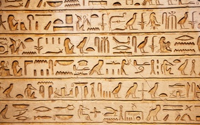 Picture wall, hieroglyphic, Egyptian, meaning