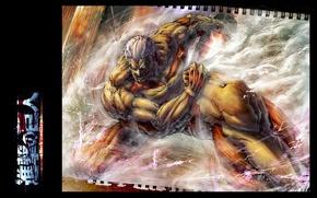 Picture blow, destruction, fist, muscles, Titan, shingeki no kyojin, the invasion of the giants