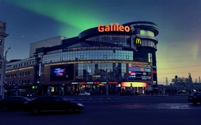 Picture road, the sky, machine, the city, lights, the evening, shopping center, Belarus, Minsk