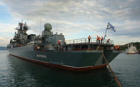 Picture Moscow, cruiser, rocket, The Black Sea Fleet, the project 1164