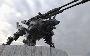 Picture Robot, Wolf, King, Zoid