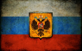 Picture Tricolor, Coat of arms, The Flag Of Russia