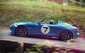 Picture machine, Concept, Jaguar, side view, in motion, Project 7