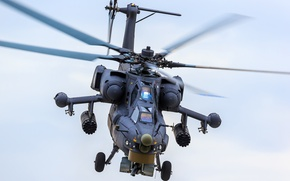 """Picture helicopter, Mi-28N, shock, cabin, Russian, """"The eagles"""", pilot"""