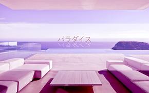 Picture sea, table, room, sofa, pink, Japanese, Sad, glitch, Vaporwave