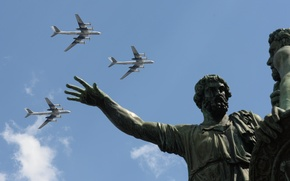 Picture the sky, holiday, Moscow, bottom, Russia, Red square, Russia, view, May 9, aircraft, Victory Day, ...