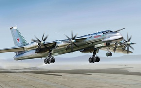 """Picture aviation, the inscription, RUSSIAN AIR FORCE, Soviet, Samara, turboprop strategic bomber-missile carrier, Tu-95MS, """"Bear"""""""