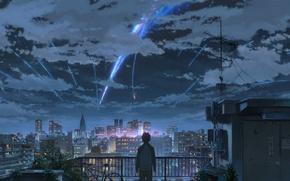 Picture roof, the sky, night, the city, Makoto Xingkai, Kimi no VA On