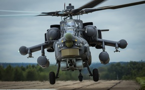 """Picture helicopter, the rise, Russian, shock, """"The eagles"""", Mi-28N"""