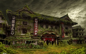 Picture house, overcast, abandoned
