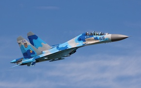 Picture the plane, Ukraine, BBC, military, Ukraine, Ukrainian army, SU-27