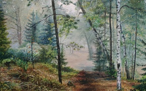 Picture picture, Wake forest, nature, fog, painting, path, Lutsenko, landscape