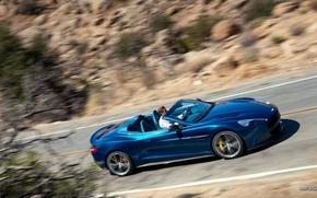 Picture road, blue, view, blue, vanquish, vanquish volante
