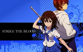 Picture girl, guy, spear, strike the blood