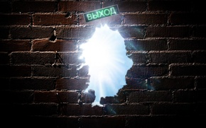 Picture light, wall, Friday, window, bricks, output