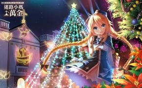 Picture girl, night, lights, holiday, star, tree, new year, Christmas, anime, art, yorozukimu kiyoshitanki, magi in …