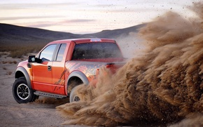 Wallpaper earth, dust, slip, ford