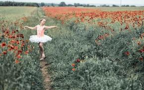 Picture field, Maki, dance, girl