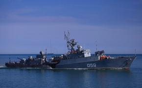 "Picture ship, anti-submarine, small, ""Aleksandrovac"""