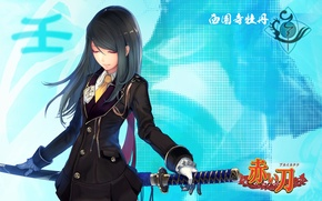 Picture girl, sword, katana, art, tachikawa mushimaro, akai katana shin, akai katana