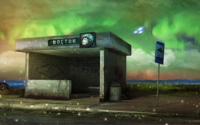 Picture road, the sky, lights, UFO, East, stop