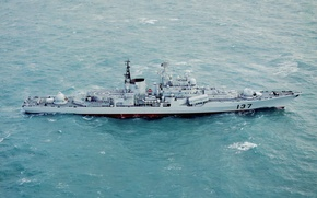 Picture destroyer, NAVY, Sovremenny-class