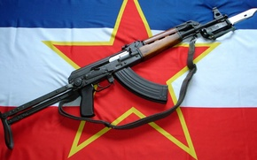 Picture flag, Yugoslavia, Serbian company, 62-mm machine gun Kalashnikov, Zastava M70, Variant with a folding butt, …