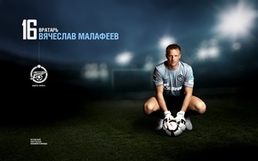 """Picture football, the ball, FC """"Zenit"""", Vyacheslav Malafeev"""