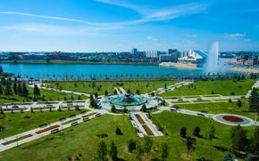 Picture summer, flowers, fountain, Sunny day, Theatre. Kamal, Millennium Park, the Kaban lake, Kazan