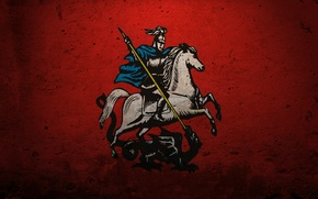 Picture horse, Wallpaper, dragon, Moscow, wallpaper, Russia, coat of arms, capital, moscow, George, rider zeebonet